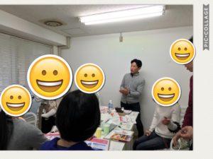 久米先生セミナー