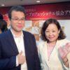 社団法人ジャパンストレスクリア・プロフェッショナル協会アワードが開催されました。